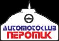 Automoto klub Nepomuk vAČR - logo